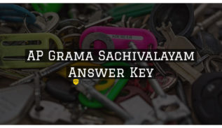 Andhra Pradesh Grama Sachivalayam Answer Key 2020