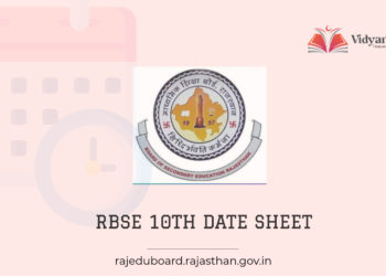 Rajasthan Board 10th Time Table 2021